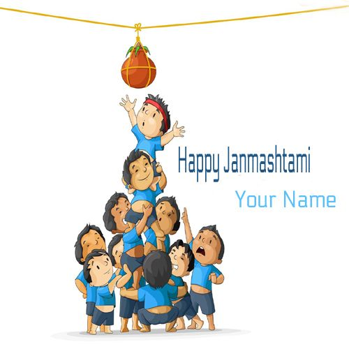 Print Your Name on Lord Krishna Birthday Wish Name Pic ...