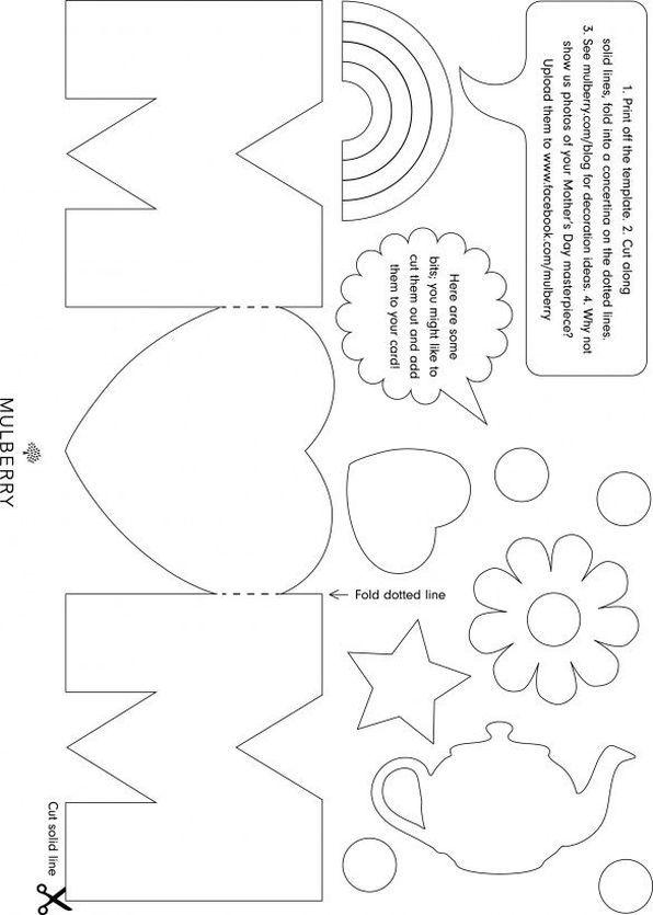 Руки боки, шаблоны открыток для мамы на день матери