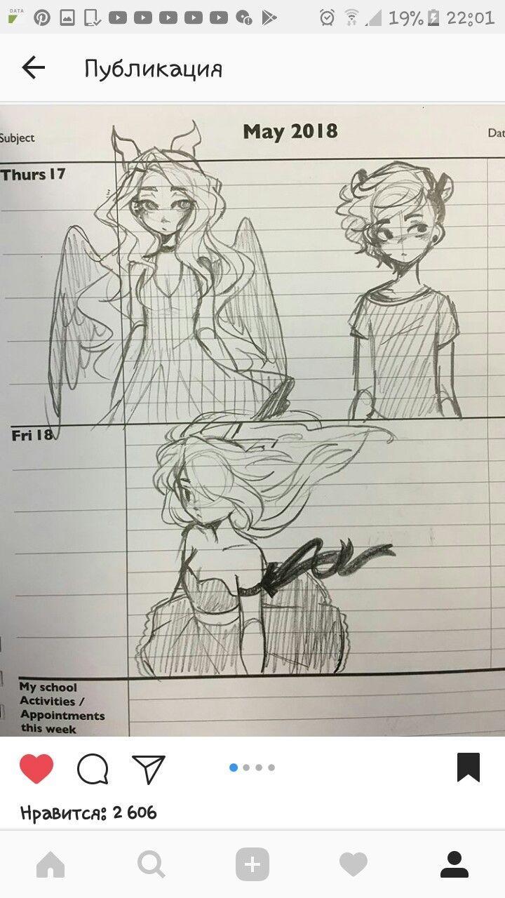 référence de personnage mignon   – bilder