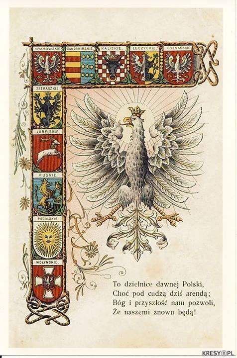 Old Lands - postcard, POLAND