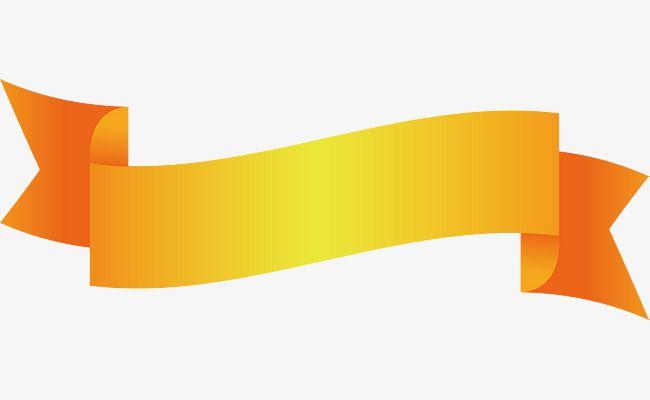 Fita Amarela De Barra De Titulo Vector Png Fita Colorida Fita Imagem Png E Psd Para Download Gratuito Yellow Ribbon Ribbon Png Yellow