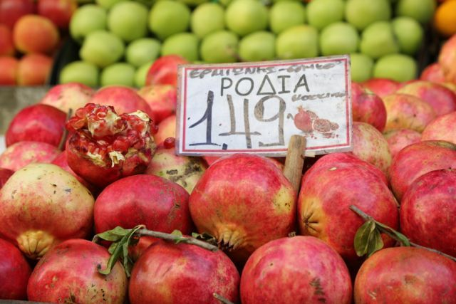 Fresh Pomegranates at the central market. Athens, Greece.