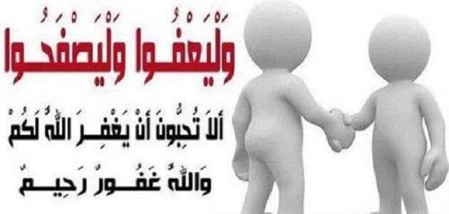موضوع حول التسامح ودوره في بناء المجتمعات الانسانية Human Society Arabic Worksheets Subjects