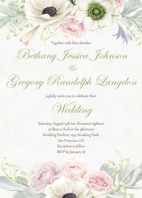 Wedding invitation floral blush and ivory wedding set, ivory and blush wedding invitations suite, vintage invitations printable invite set