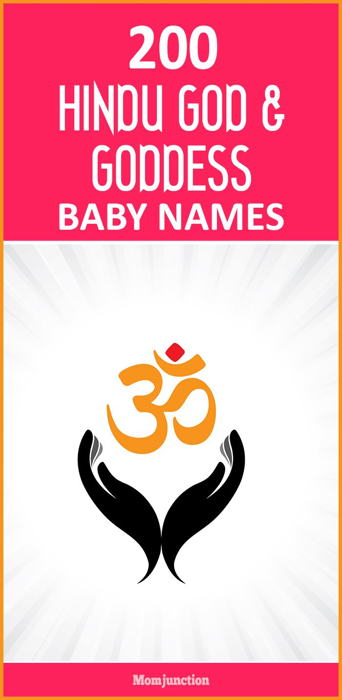 Hindu God names for baby boys and girls are considered very auspicious in India. Here's a list of popular Hindu names for your child.
