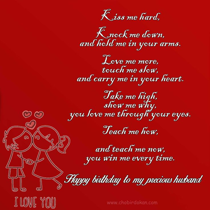 Happy birthday poem for boyfriend