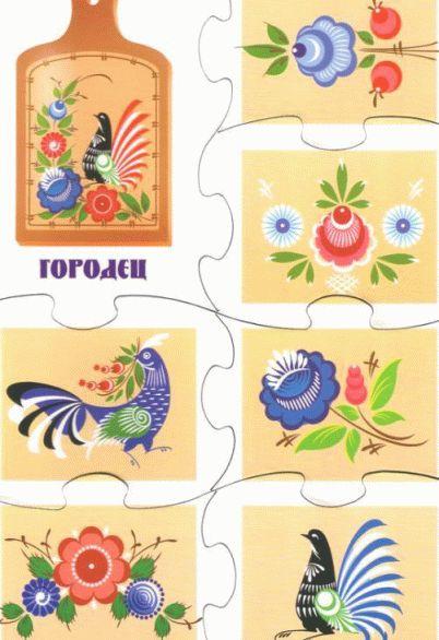 Хохлома, гжель, городец, дымка картинки 10 - clipartis Jimdo-Page! Скачать бесплатно фото, картинки, обои, рисунки, иконки, клипарты, шаблоны, открытки, анимашки, рамки, орнаменты, бэкграунды