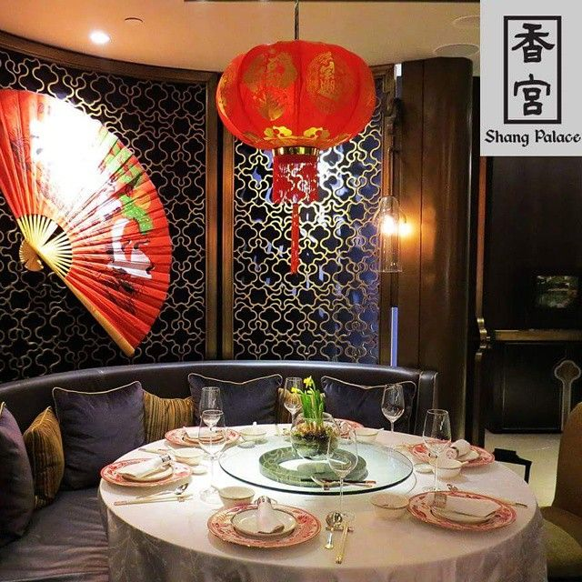 Chinese New Year At Shang Palace Fine Dining Pinterest Restaurant And