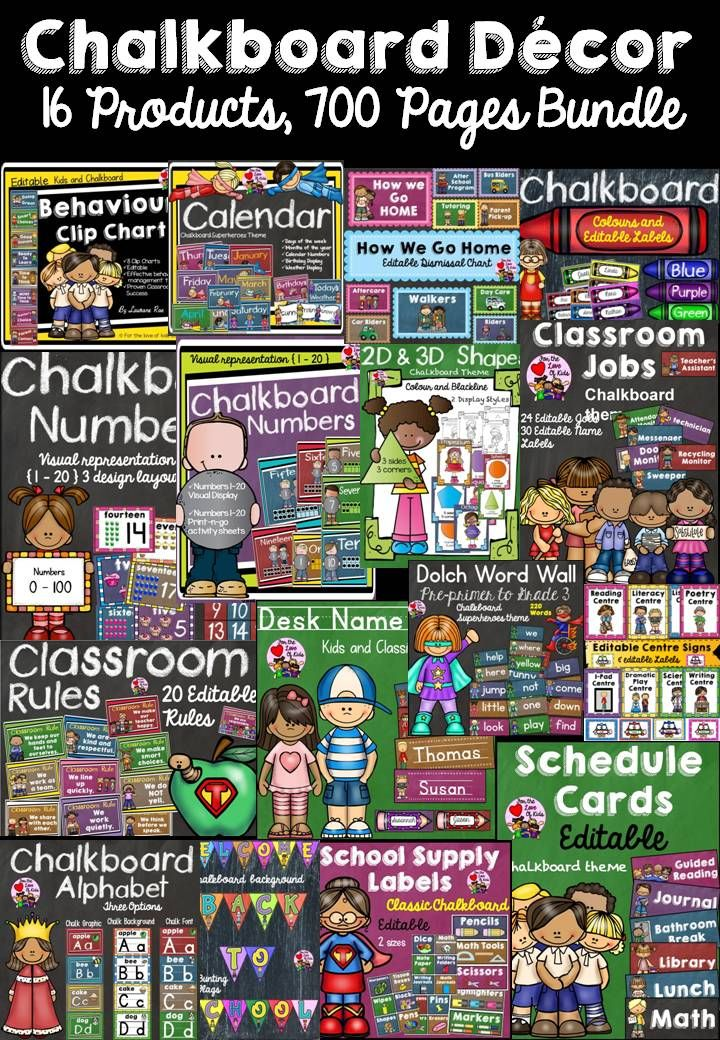 Decorate your classroom with this classic kids and chalkboard class décor set. This mega bundle comprises of 16 complete individual products totaling 700 pages. Purchase this bundle and you will get the 700 page pack of 16 products for just $20, that's less than $2 for each product! There are lots of editable options! $20! http://designedbyteachers.com.au/marketplace/class-decor-mega-bundle-chalkboard-theme/