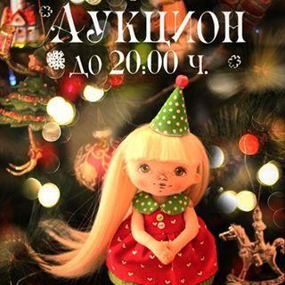 Всем доброго утра! За окном красота, дома звучит рождественская музыка, настроение сказочно волшебное! А не устроить ли нам сегодня аукцион? Вот такая Новогодняя малышка отправится к тому, чья ставка будет последней. Аукцион продлится до 20:00ч. по московскому времени. Начальная ставка 1000р., доставка за мой счёт. Итак, начинаем! #новогоднийаукцион#аукцион#куклысахаровойнатальи #авторскаякукла #текстильнаякукла #скороскороновыйгод