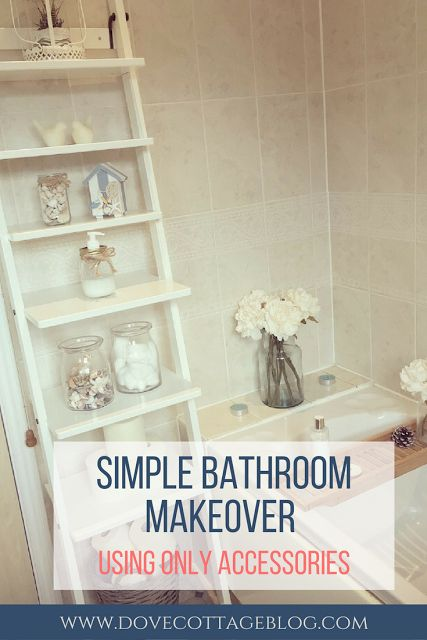 Best 25 simple bathroom makeover ideas on pinterest small half bathrooms apartment bathroom - Decorating small bathroom simplest way tight budget ...
