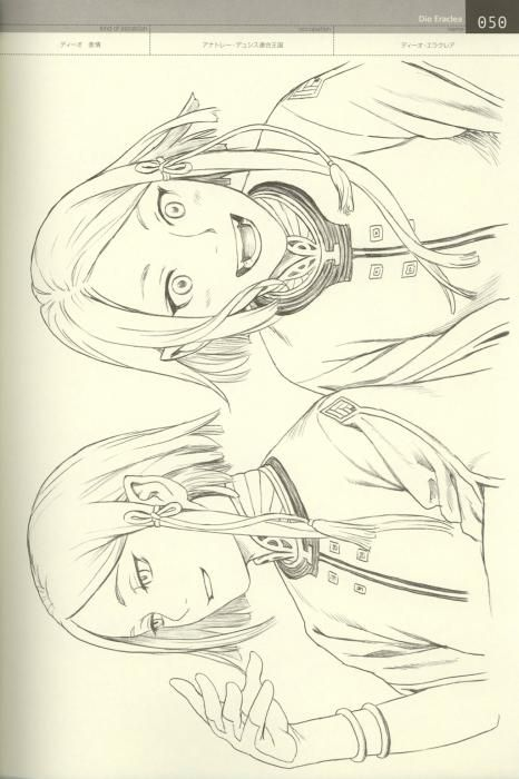 Range Murata - (Linkage LastExile) - Fam, The Silver Wing - Character Filegraphy 01 :: NoNaMe