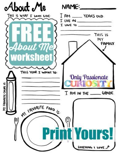 All About Me {Back to School Printable} -