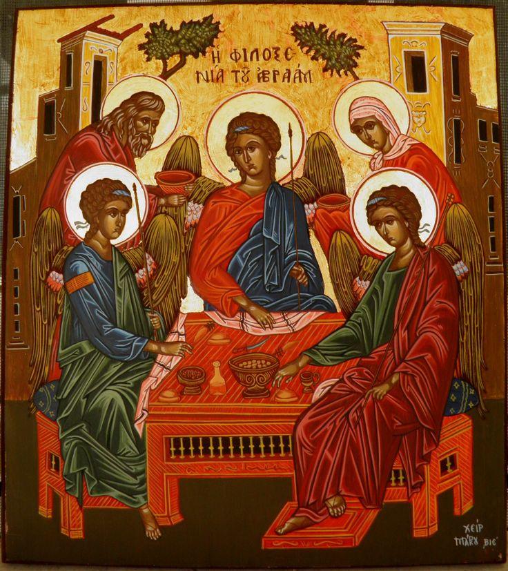 η φιλοξενία του Αβραάμ (αγία τριάδα)