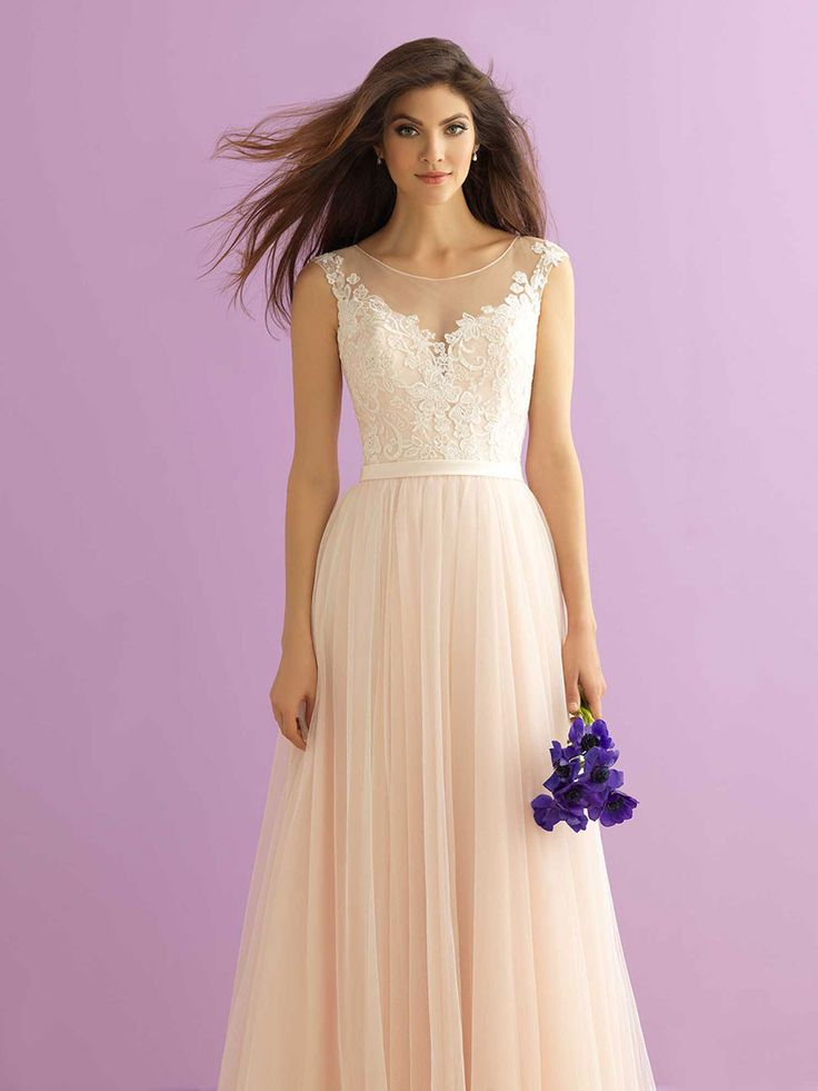 Dreamy, blush gown with illusion neckline and tulle skirt - Style 2900 from @allurebridal