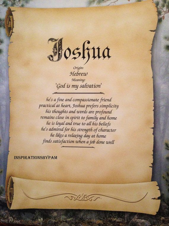 Joshua First Name Meaning Art Print-Personalized Name