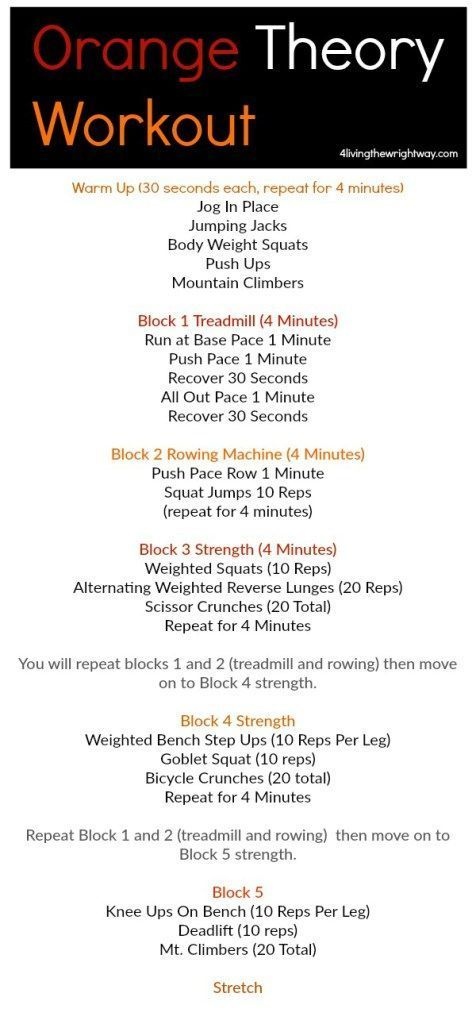 Another Orange Theory Inspired Workout For More Health And Fitness Tips Visit Our Website