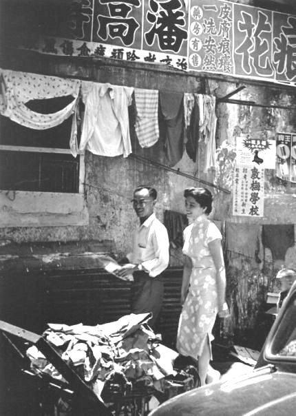 A back alley. Hong Kong, c. 1960s. Reminds me of Wong Kar Wei's movies! Scan…