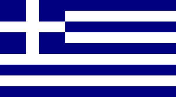 A Grécia e o Euro - Out4Mind