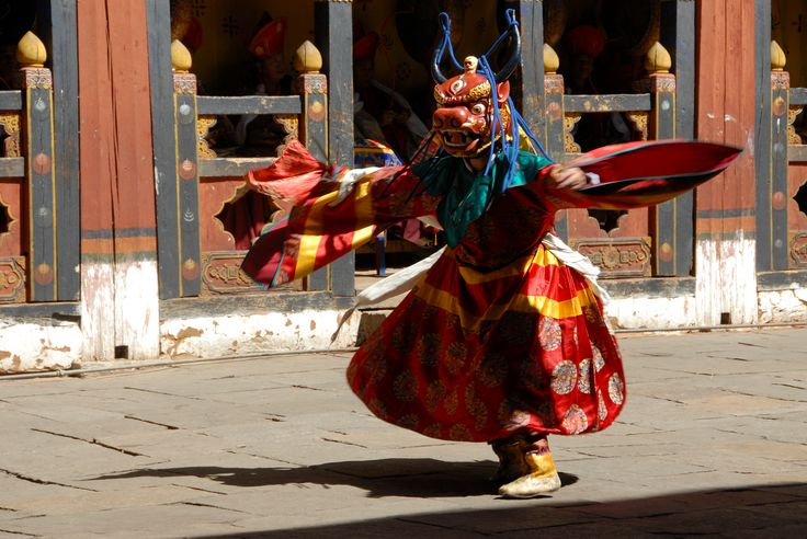 Traditional dancer, Bhutan