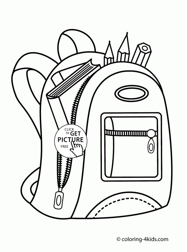 Backpack with School Supplies coloring page for kids, back