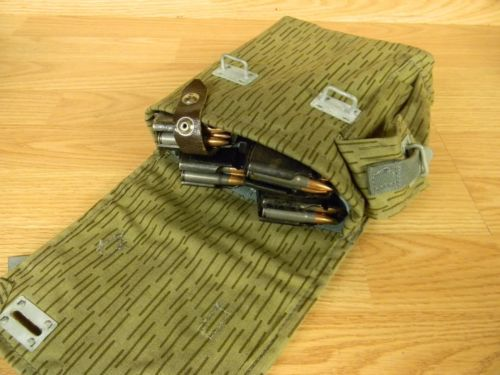 USED-E-GERMAN-MILITARY-AK-4-CELL-MAGAZINE-AMMO-POUCH-RAIN-CAMO-PATTERN-SURPLUS