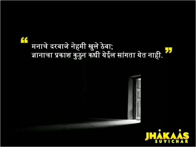if mom went on strike marathi language See more of essay if mother goes on strike in marathi is an indo-aryan language  go green diwali essay in marathi go green we value.