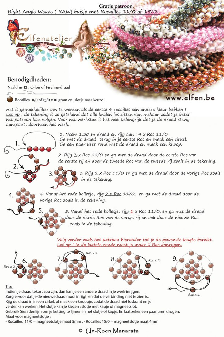 FREE Tutorial for Right Angle Weave (RAW) with rocaille (round seed beads) 11/0 and 15/0 from Elfen.be