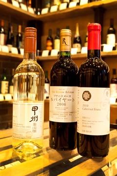 Japanese wine now.