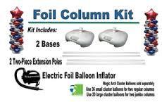 Foil Balloon Column Kit Re-Useable FREE SHIPPING