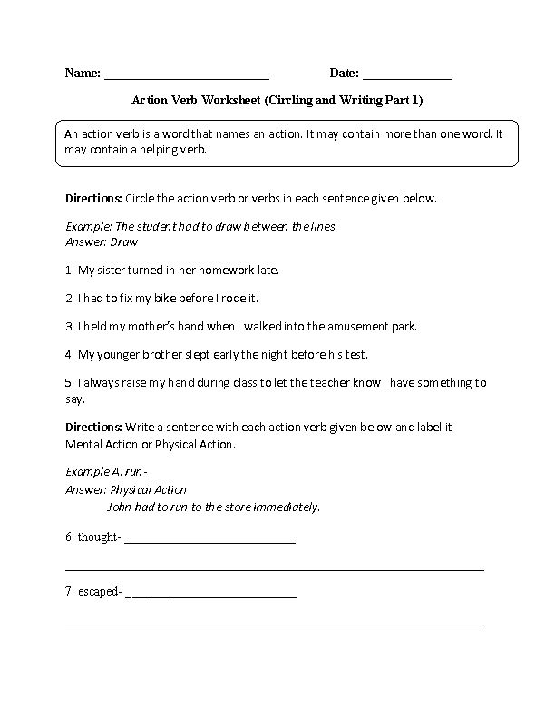 Best 25+ Verb worksheets ideas on Pinterest Nouns and verbs - what is an action verb