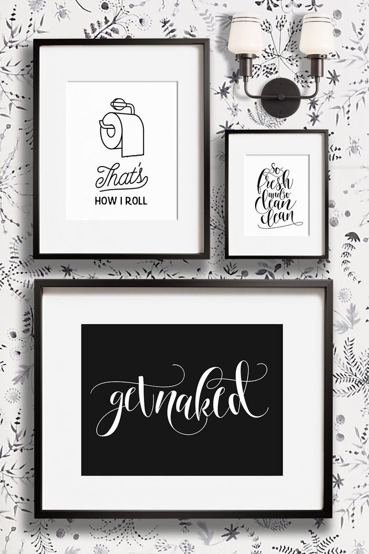 Funny Bathroom Wall Decor Art Prints Printable And From The Crown