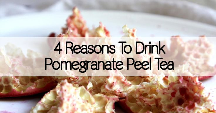 Do you normally throw out pomegranate peels? Don't! Discover 4 reasons to drink pomegranate peel tea.