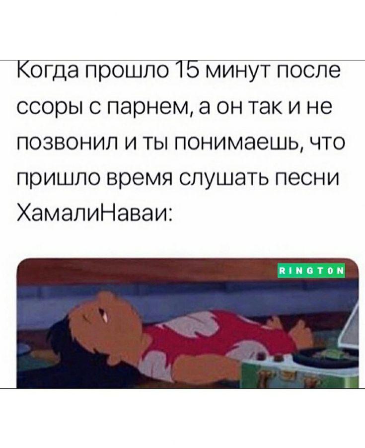 Картинка. Прикол in 2020 | Family guy, Fictional ...