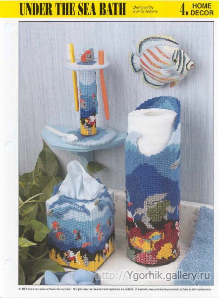 50 best images about bathroom sets on pinterest for Under the sea bathroom ideas