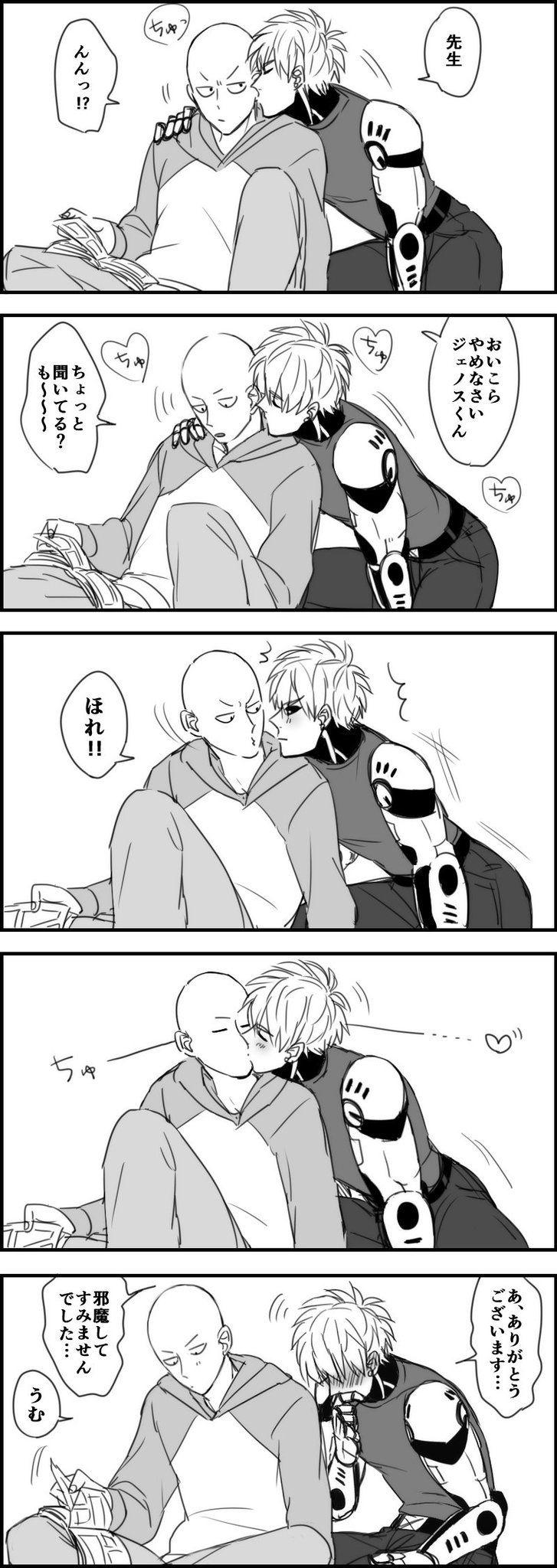 saitama and genos relationship