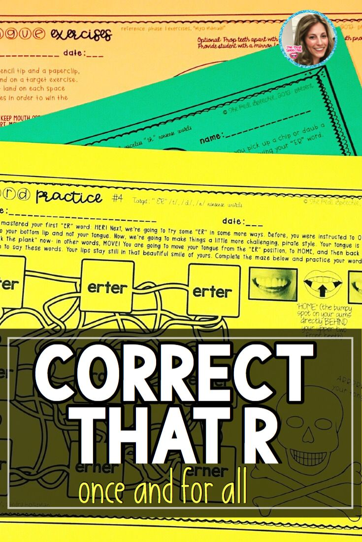 Articulation worksheets for middle school students