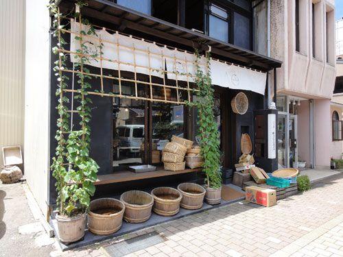 竪町商店街の延長線上にあり、骨董品店、雑貨屋、食堂、セレクトショップと 金沢市内でも個性的なお店が立ち並ぶ、懐かしくて新しい「新竪町商店街」。 その中...