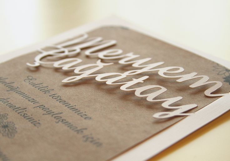 Modern look laser cut wedding invitation: Smell of Spring. Perfect for rustic weddings.