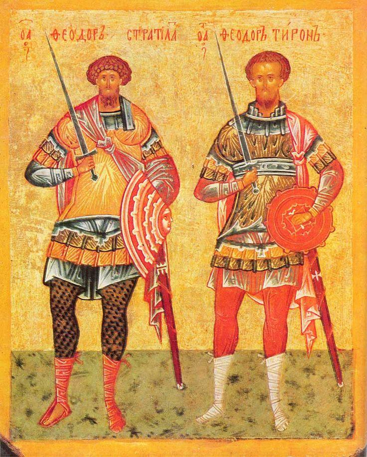 Феодор Стратилат и Феодор Тирон [Конец XV — начало XVI вв.] 24 × 19.5 см.