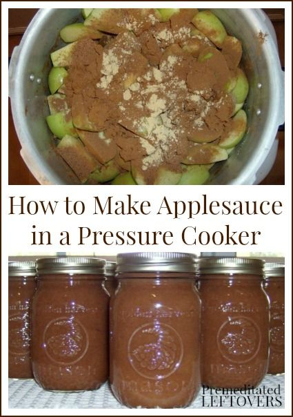 How to Make Applesauce in a Pressure Cooker- Fast and easy method to make applesauce without using sugar. This recipe is made with apple juice and spices.
