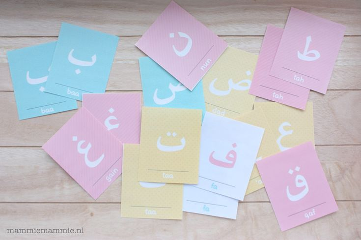 Arabisch speelgoed