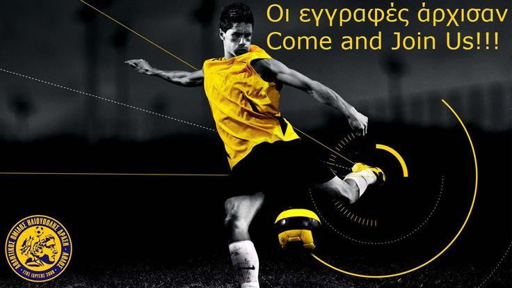 Α.Ο.Αθλος Ποδοσφαιρική Ακαδημία. Οι εγγραφές άρχισαν!! Επικοινωνήστε μαζί μας!! τηλ. 6977 433 448 - 6945 898 310 Join Us! Play Football!! 😄⚽🥅🥇🏆 #ΑθλοςΗλιουπολης #AthlosIlioupolis #football #soccer #Academy #FootballAcademy #JoinUs #PlayFootball