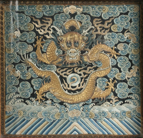 Antique Chinese Imperial Embroidered Silk Five Claw Dragon