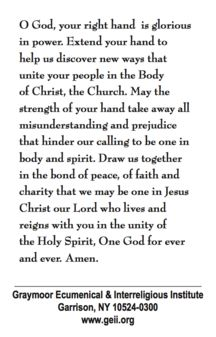 2018 Week of Prayer for Christian Unity Prayer Card