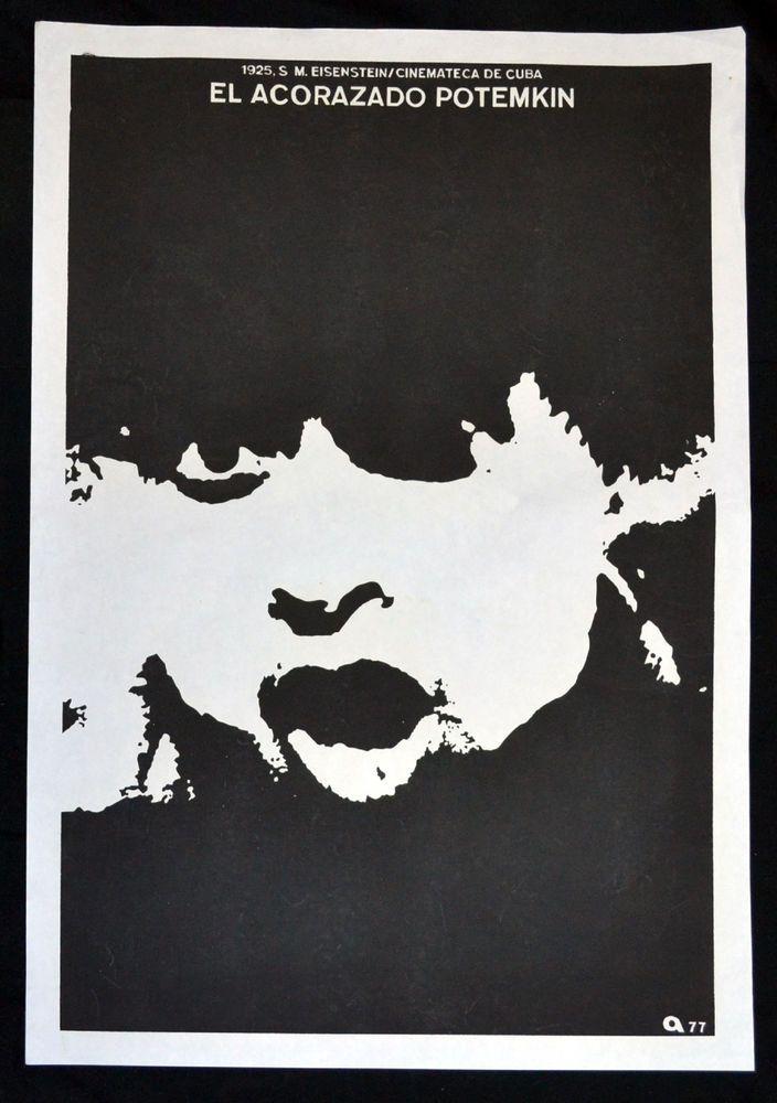 Cuban SILKSCREEN Movie POSTER .El Acorazado Potemkin by Eisenstein. B&W film art