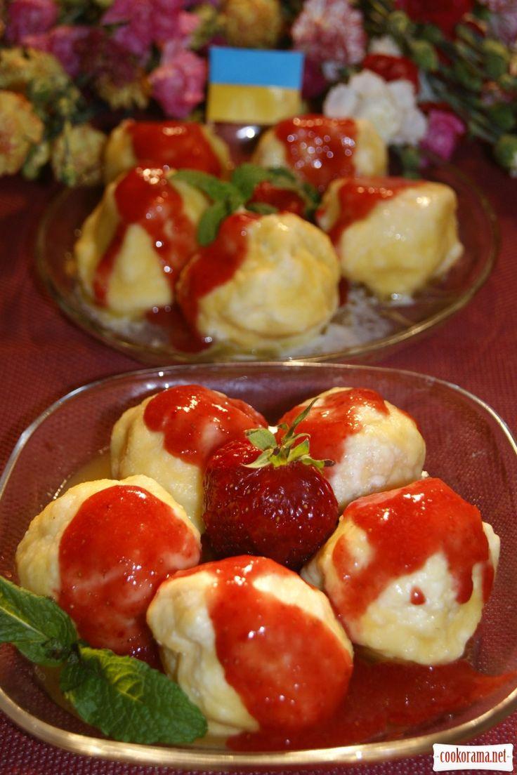 Кнедлики з полуницею і полуничним соусом