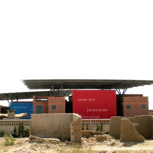 Aga Khan Award for Architecture 2010 nominee: CBF Women's Health Centre, Ouagadougou, Burkina Faso