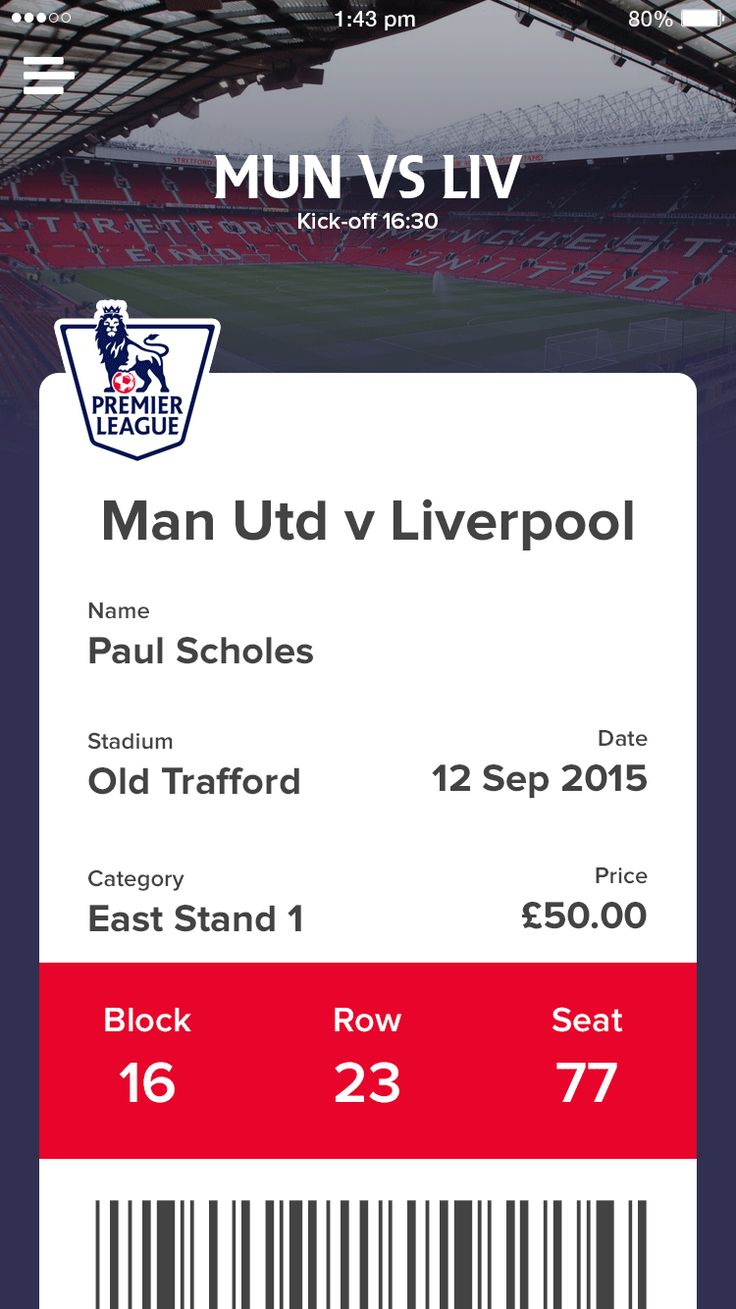 Premier league ticket