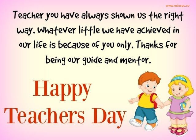 Happy Teacher Day 2019 Cards Quotes Memes Wishes Greetings In 2021 Happy Teachers Day Message Teachers Day Wishes Teachers Day Message